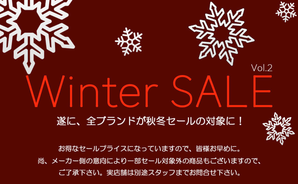 【2019 ARMS Winter SALE Vo.2(第二弾)】